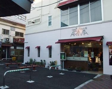 洋菓子アリマ前広場